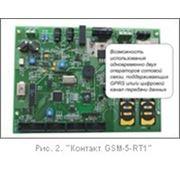 Контакт GSM-5-RT1 фото