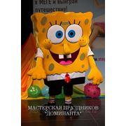 Спанч Боб на день рождения в Новосибирске, детский праздник, ростовые куклы фото