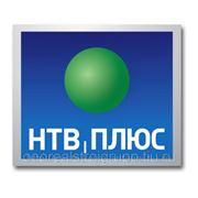 Спутниковое телевидение,интернет фото