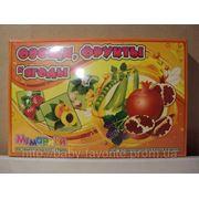 Меморики / Овощи,фрукты и ягоды (шт.) фото