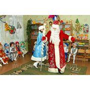 Вызов Деда Мороза и Снегурочки в детский сад фото