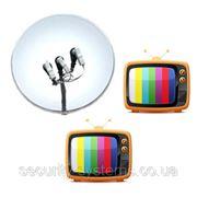 """Пакет спутникового телевидения """"Стандарт"""" на 2 телевизора фото"""