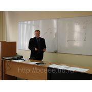 Разработка и презентация бизнес-плана фото