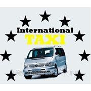 Такси (заказ трансфера) по Европе фото