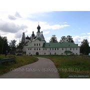 Заказ такси Исакогорка - Сийский монастырь фото
