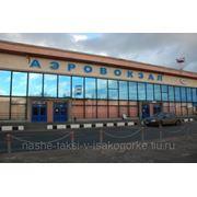 Заказ такси аэропорт талаги Архангельск - Исакогорка фото