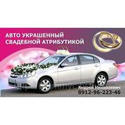 Авто на свадьбу. пассажирские перевозки,Встреча в Аэропорту Сыктывкара,Трансфер фото