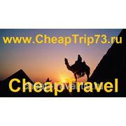 Дешевые туры в Грецию фото