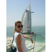 Туры отдых в ОАЭ