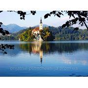 Словения-Термальные курорты,релакс.Цены по сезону