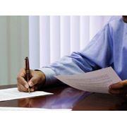 Составление трудового договора для продавцов фото