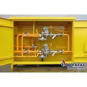 Пункт учета расхода газа на базе турбинных счетчиков СГ-16МТ СТГ TRZ шкафной ПУРГ фото