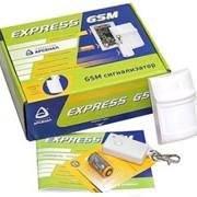 Датчик движения Express GSM для сейфовой охраны фото
