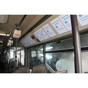 Реклама в автобусах Алматы фото
