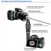 Комплексы фоторегистрации Системы фото-регистрации SDC-H9-KIT ценафото купить украина фото