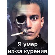 Кодирование от курения фото
