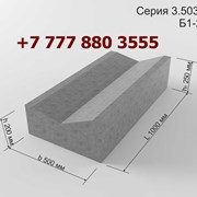 Блок бетонный по серии 3.503.1-66  фото