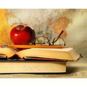 Экономические дисциплины: курсовые, дипломные, контрольные, отчеты по практике, решение задач на заказ