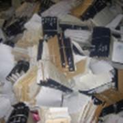 Уничтожение документов, архивов фото