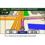 Автомобильные карты фото