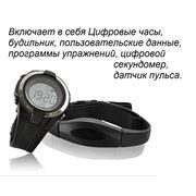 Часы с монитором сердечного ритма и нагрудным датчиком. Приборы для биометрии сердца или контроля сердечного ритма. фото