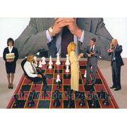 Магистерские работы по менеджменту и маркетингу за 2010-2011 г. г. фото
