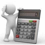 Налогообложение индивидуальных предпринимателей действующая практика и направления совершенствования фото