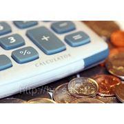 Семинар «Отчет о движении денежных средств. Практикум.» фото