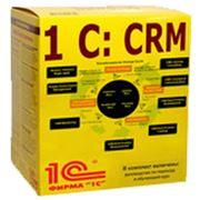 1С:Предприятие 8. CRM Стандарт для Украины. Комплект на 5 пользователей фото