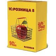 1С:Предприятие 8. Магазин бытовой техники и средств связи для Украины фото