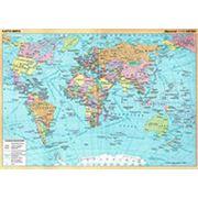 Карта мира географическая фото