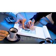 "Семинар-практикум ""Разработка бизнес-планов и оценка инвестиционных проектов с Project Expert"" фото"
