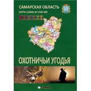 Карта «Охотничьи угодья Самарской области» фото