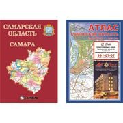 Самарская область и Самара карта М 1:500 000 М 1:40 000 фото