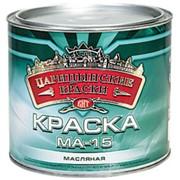 Краска масляная голубая МА-15 1,9 кг фото