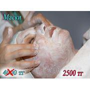 Пиллинг маски в Алматы