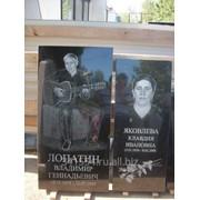 Надписи на памятнике фото