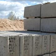 Фундаментный блок ФБС 12-4-6 фотография