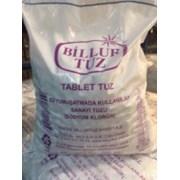 Соль таблетированная(Турция) фото