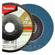 Лепестковый шлифовальный диск Makita Z120 125 мм фото