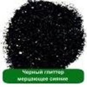 Черный глиттер – мерцающее сияние - 10 гр фото
