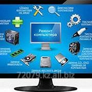 Качественный ремонт и настройка компьютеров, ноутбуков. абонентское обслуживание фото