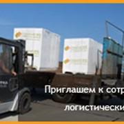 Упаковка газобетонных блоков фото