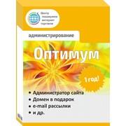 Пакет услуг по администрированию Оптимум фото