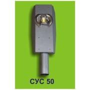 Светодиодный уличный консольный светильник СУС-50 фото