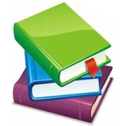 Учебники фото
