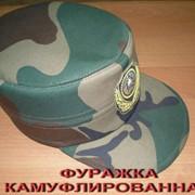 фото предложения ID 2652026