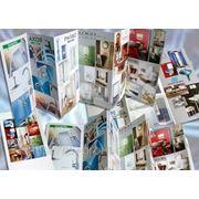Буклеты 99*210мм до 1000 шт фото