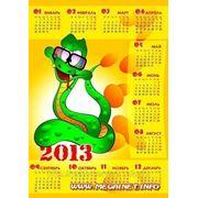 Изготовление карманых календарей в Алматы