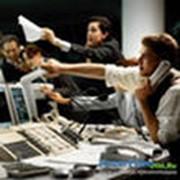 Брокеры по облигациям, ценным бумагам фото